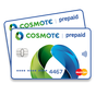 COSMOTE Prepaid 1.0.5