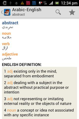 Arabic<>English Dictionary Android - Free Download Arabic