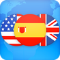 Spanish English Dictionary v7.3.10