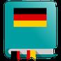 Deutsch Wörterbuch 3.0
