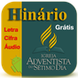Hinário Adventista Free 1.0.4