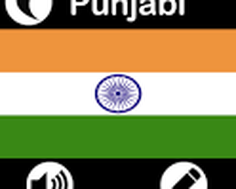 Free Download Learn Punjabi via Videos App - WAGmob