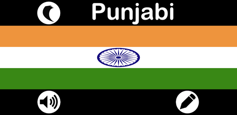 Learn Punjabi via Videos Android - Free Download Learn