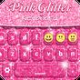 핑크 키보드