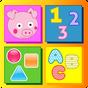 Peppie Pig Educational Games  APK
