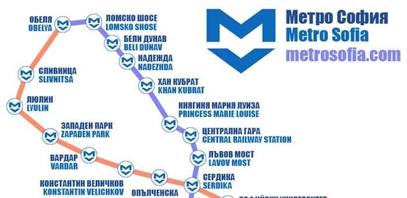 Sofia Subway Map.Sofia Metro Map Android Free Download Sofia Metro Map App Adavel