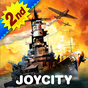 WARSHIP BATTLE:3D World War II 2.6.1