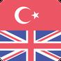 İngilizce Türkçe İnternetsiz Sözlük & Çevirmen 1.6.9