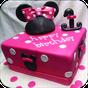 Birthday Cake design idea 2017 1.0.1