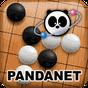 Pandanet(Go) -Internet Go Game 6.2.1