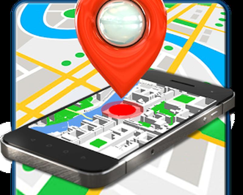 Download True Call Mobile Locator - GPS Tracker 1 13 free
