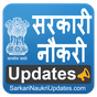Sarkari Naukri Govt Job Search 1.7.2