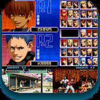 Icône apk Tips King of Fighters 2002 magic plus 2 kof 2002