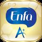 Enfa A+ Genius Baby