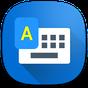 ASUS Keyboard 1.4.2.43_180425