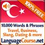 Türkçe Kelimeleri Öğrenin 2.4.0