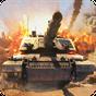 ระเบิดรถถัง - Tank Strike