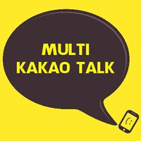 Ícone do apk Multi KakaoTalk: Send many msg