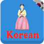Học tiếng Hàn mỗi ngày - Awabe 1.4.5