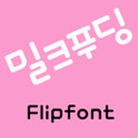 Rix밀크푸딩™ 한국어 Flipfont 아이콘