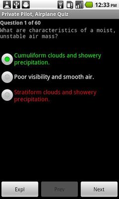 Prepware Airframe Android - Free Download Prepware Airframe