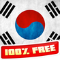 Aprender Coreano Gratis 1.10