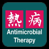 Icono de Sanford Guide:Antimicrobial Rx