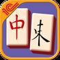 Mahjong 3 (Full) 1.44