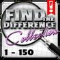 Trouvez les différences HD 3.31