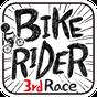 チャリ走3rd Race -全国への挑戦- 3.8.10