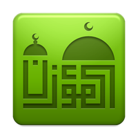 Icono de Al-Moazin Lite (Prayer Times)