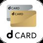 dカードアプリ 1.05.0