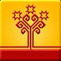 Чувашско-русский словарь 3.0 APK