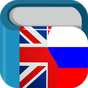 Russian English Dictionary & Translator