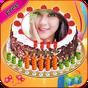 Name Photo on Birthday Cake – Love Frames Editor 1.0
