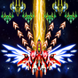 Galaxy Shooter - rad space shooter 1.1