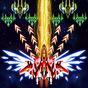 Galaxy Shooter - rad space shooter 1.1