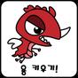 용 키우기 : 드래곤으로 환생하기