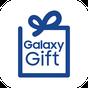 Galaxy Gift 7.0.4