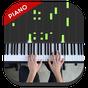 실제 피아노 1.9