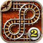 Rail Maze 2 : Train puzzler 1.2.2