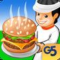 Stand O'Food® 1.5 APK