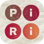 Piri - En İyi Sesli Turlar 1.4.4