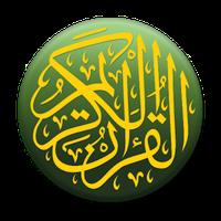 Ikon Al'Quran Bahasa Indonesia