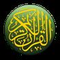 Al'Quran Bahasa Indonesia 4.0.0m2