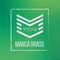 Mangás Brasil 1.8 APK
