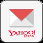 Yahoo!メール - 安心で便利な公式メールアプリ 3.8.2