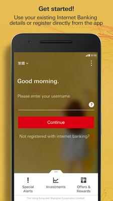 HSBC HK Mobile Banking Android - Free Download HSBC HK Mobile