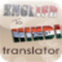 English to Hindi Translator 1.0 APK