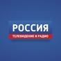 Россия. Телевидение и радио 1.8.1